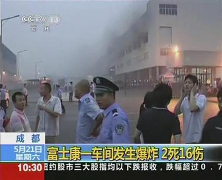 Explosion at Foxconn iPad Plant in China